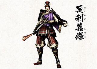 Yukiden - Yoshiteru