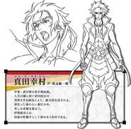SBJE Yukimura Concept Art