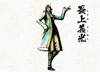 Yukiden - Yoshiaki
