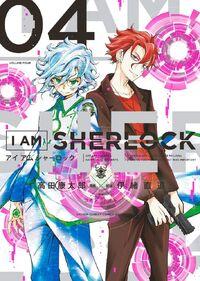 I am Sherlock 04