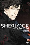 Sherlock 2.1 Cover A (Manga)