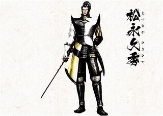 Yukiden - Hisahide