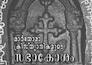 06:19, സെപ്റ്റംബർ 6, 2011-ലെ പതിപ്പിന്റെ ലഘുചിത്രം