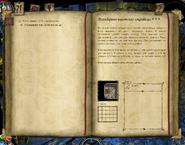 Легендарные пиратские сокровища (журнал)