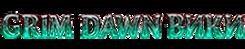 Grim Dawn Wiki