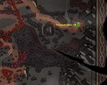 Квест охотничьей избушки