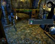 Легендарные пиратские сокровища — Триггер