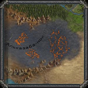 Вулканический регион
