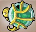 Jade Grenade