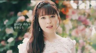 春奈るな 『glory days』(MusicVideo YouTube EDIT)※劇場版『冴えない彼女の育てかた Fine』主題歌(2019.10.23 Release)