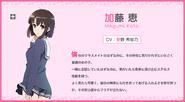 Profile Megumi