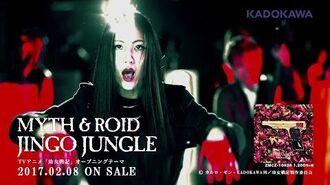 【MV】MYTH & ROID - JINGO JUNGLE (OFFICIAL Short)
