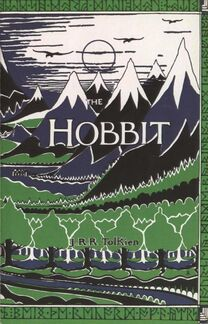 The Hobbit JRR Tolkien First Edition Original Cover 1937