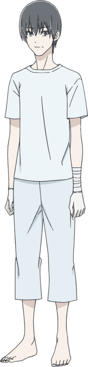 Hitsuuchi
