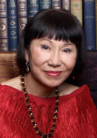 File:Amy Tan.jpg