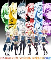 Anime Version