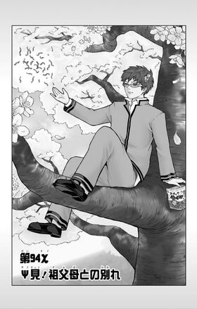 Chapter 94 bw