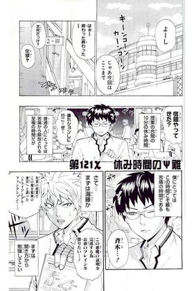 Chapter 121