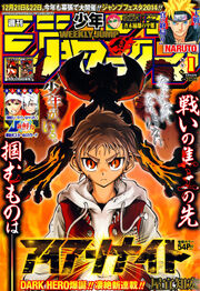 No. 1, 2014 (Chapter 78)