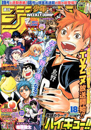 No. 18, 2014 (Chapter 93)