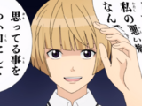 Touma Akechi, The Transfer Student Who Never Shuts Up