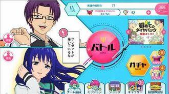 Saiki Kusuo no Psi-nan Mobile Game Part 1 Menus and Nendou's stage