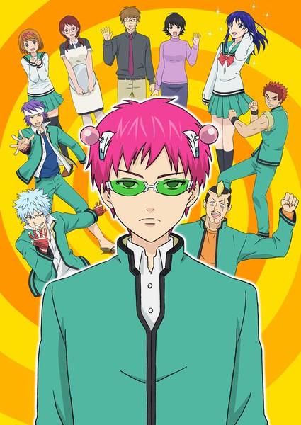 saiki kusuo no Ψ nan saiki kusuo no sai nan wikia fandom  anime television series