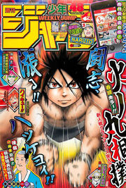 No. 48, 2014 (Chapter 121)