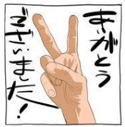 Vol 26 sensei drawing
