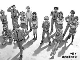 Chapter 279 BW
