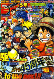 No. 4-5, 2014 (Chapter 81)