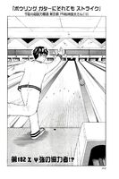 Chapter 182