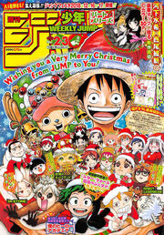 No. 2-3, 2018 (Chapter 270)