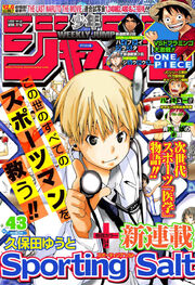 No. 43, 2014 (Chapter 116)