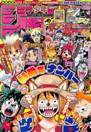 No. 4-5, 2018 (Chapter 271)