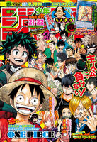 No. 21-22, 2017 (Chapter 241) (COVER)