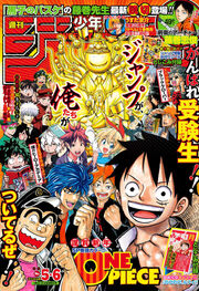 No. 5-6, 2016 (Chapter 178)