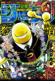 No. 47, 2015 (Chapter 168)
