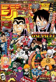 No. 36-37, 2016 (Chapter 207)