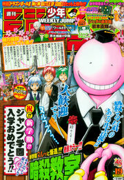 No. 19, 2013 (Chapter 46)