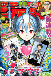 No. 12, 2014 (Chapter 87)