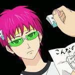 Riki removing Kusuo's device