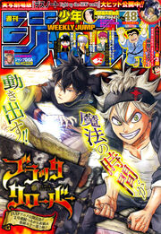 No. 48, 2016 (Chapter 218)