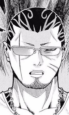 Renan manga