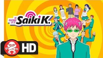 The Disastrous Life of Saiki k. Complete Season 1 - Official Trailer