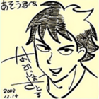 Vol 21 sensei drawing