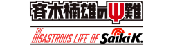SKNS wordmark
