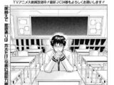 Chapter 274