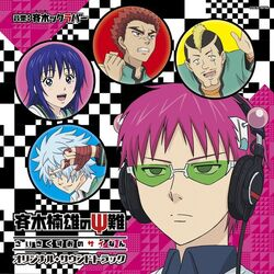 Saiki Kusuo no Psinan Soundtracks