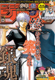 No. 43, 2016 (Chapter 213)